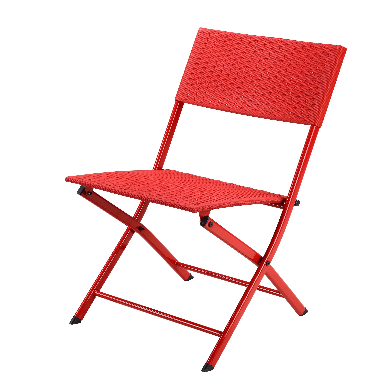 Portable Folding Outdoor Chair